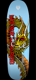 Powell Peralta Pro Cab Ban This 02 Flight Skateboard Deck - 9.265 x 32