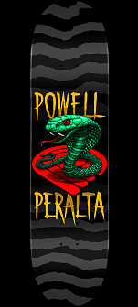 Powell Peralta Cobra Skateboard Deck Yellow - Shape 249 - 8.5 x 32.08
