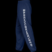 Powell Peralta Animal Chin Sweatpants Navy