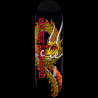Powell Peralta Cab Ban This Skateboard Blem Deck - 9.265 x 32