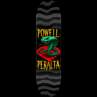 Powell Peralta Cobra Skateboard Deck Yellow - Shape 249 - 8.5 x 32.08